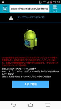 アップ スマホ クリーン Androidの内部ストレージの空き容量を増やすには? AQUOS使いこなし技10選 AQUOS:シャープ