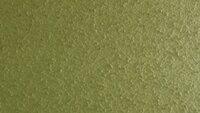 天井部分の剥がれを補修しようと思ってますが、このトゲトゲした塗料は売ってますか? 名称はなんでしょうか?