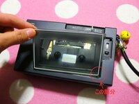 緊急です。写真のオーディオ機器の修理について。  写真はNational製のテープレコーダ「RQ-308」です。 きょう、いつものようにテープの入れかえをしようとしたところ、赤いマークで囲んだ部分(カセットフ...