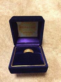 昭和天皇陛下御在位五十年天皇・皇后両陛下金婚式御慶次記念指輪の価値を知りのですが。菊の紋章のケース入り、18Kです。同じ時に、発売された記念メダルのことはよくネットにもあるのですが、 指輪に関しては情報がありません。お願いいたします。