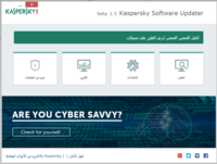 カスペルスキーが提供する無償のソフトウェアアップデーターのKaspersky Software Updaterがアラビア語表示になってしまいます。 ウィンドウのボタンの位置も左右逆です。 再インストールしてもダメでした・・・・・  システムロケールも日本語になってますし、設定項目を探しても言語を変えられそうにありません・・・ こんなことってあるんでしょうか・・・・