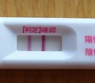 予定 妊娠 薬 日前 検査 日 生理 4
