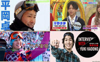 冬 です。 !(^^)!。  日本最強のスノーボーダーは誰ですか?? ↓ 画像は、  左上 「 平岡 卓 選手 」  右上 「 平野 歩夢 選手 」  左下 「 竹内 智香 選手 」  右下 「 角野 友基 選手 」  いずれも...