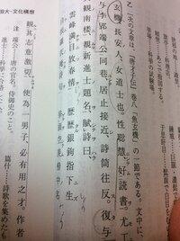 ページの真ん中にある漢詩の読む順番を教えてください レ点とかの読み方ではなく、雲峰〜の文を読んだ後、隣を読むのか下を読むのかです
