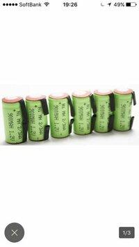 バラ売りしてるニッケル水素のセルを組み合わせて7.2vの電動ガン対応のバッテリーを制作することはできますか? なお、バッテリーの外装フィルムはどう入手するのでしょう