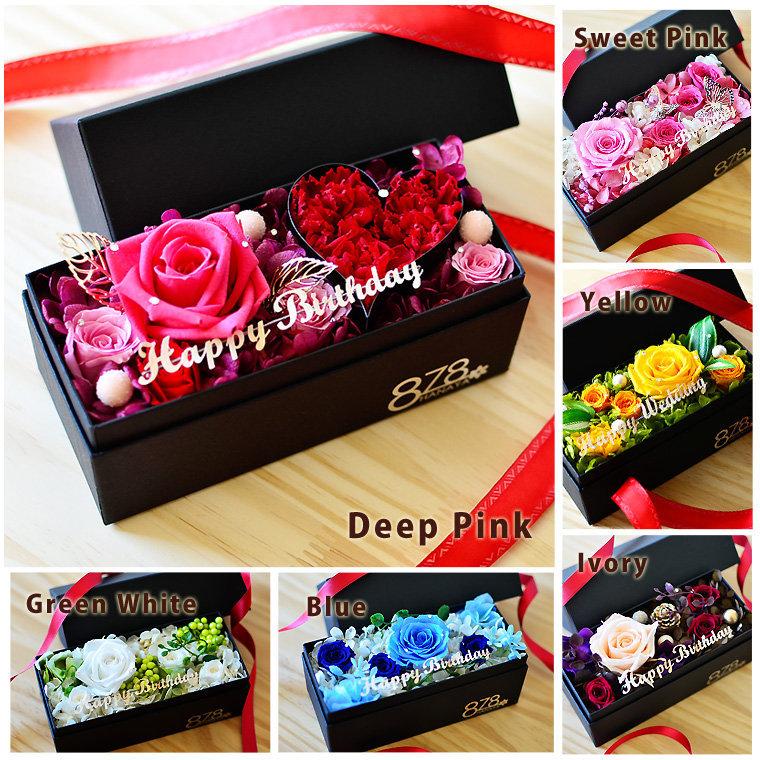 ある女性に箱入りの花をプレゼントしようと 考えています。 花の色合いは6種類あり、その女性の好き