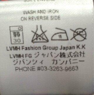 ジバンシィ カンパニー,Tシャツ,ジバンシー,サードカルチャー,国内,日本語