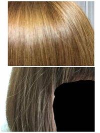 ブリーチ後の金髪を暗くしたかったので今日セルフで白髪染めをしました。 使用したのはロレアルパリ エクセランスの7WB(ウォームブラウンなので赤味のある茶色?)で、クリームの白髪染めです。  カラー後の色は黄色味が減りベージュっぽくなりました。今の色は耐えられないほど嫌ってわけではないです。ただ、少し明るいので色落ちが心配です。  ブリーチ後は普通のカラー剤より白髪染めの方が色落ちしにくいと聞...