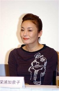 4月4日は 亡き深浦 加奈子さんのお誕生日です。 深浦 加奈子さんの出演作で印象的なものは?