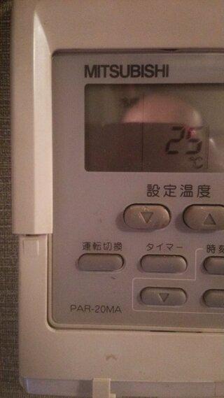 質問 エアコン 三菱 のリモコンが不調 一部の接触不良 Par Yahoo 知恵袋