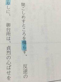 玉 勝間 現代 語 訳