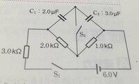 物理のコンデンサーを含む直流回路の問題で質問です。図のような、抵抗、コンデンサー、電池、スイッチが接続された回路がある。初め、スイッチS1とS2は開いており、コンデンサーに電荷はない。電池には内部抵抗はな いものとする。  1 スイッチS1を閉じたままスイッチS2も閉じて十分に時間が経過したとき、コンデンサーC1、C2の電気量Q1、Q2Cを求めよ。  2 1においてスイッチS2を閉じてから十...