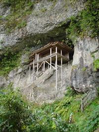 鳥取県の投入堂の建造方法は分かっていますか?