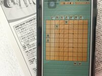 アプリの5手詰めです。ギブアップしました。第一手が分かりません! 将棋の強い方、お願いします。