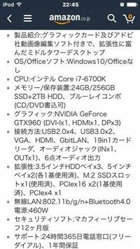 マインクラフト DELLのデスクトップパソコン、XPS 8900 プレミアムモデルを買って、マインクラフトに影modいれて遊ぶ予定なのですが、このパソコンならサクサク遊べますか?   スペック