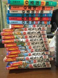 七つの大罪 1〜13巻 暗殺教室 2、4〜8巻  は、ブックオフやゲオでいつらぐらいの値段で売れますか?
