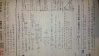 (2)の計算二行目になる式変形解説してください。フォーカスゴールド数学1A(214番)です。あとそもそも何故割るのですか?Pk+1をPkでです。