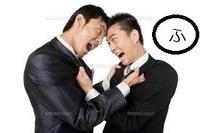 @大喜利@ 男のマナー違反講座      ふざけているフリして、本気だぜい!!