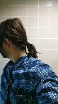 男で後ろの髪縛るのってそんなに変ですか?