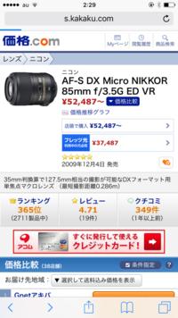 このレンズはミラーレスでも装着可能ですか。   こんにちは。 カメラのレンズについての初歩的な質問です。 ※カメラ初心者のため、かなり初歩的な質問ですがどうかお許しください。  現 在Nikon1J5 のブラックのミラーレス一眼を使用しています。  よく友達のポートレートを撮影するのですが、 背景を大きくぼかして人物が綺麗に浮き出るポートレートを撮りたく、 調べたところ...