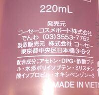 こちらの除光液でジェルネイルをオフする事は可能ですか?? もちろんオフするとしたら、表面を削り5〜10分程まちます。  肌に悪いからやめた方がいいとかではなく、落とせるか落とせないか回答お願いします。