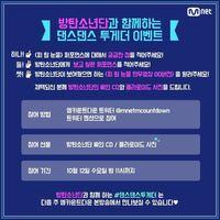 韓国語を日本語に訳して欲しいです。 急いでます!! MCOUNTDOWN 防弾少年団 방탄소년단