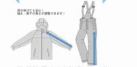 雪遊び服について、ツナギとセパレート、どっちが良いでしょうか? この冬、2歳になります。保育園に通っています。 雪国ではなく、晴天が続いて乾燥している日が多いですが、シーズン中に1回30~50cm程度の積...