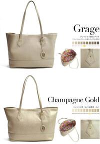シャンパンゴールドのバッグは秋冬はおかしいですか?  画像のバッグは夏向きでしょうか? このバッグをこれから使うのはおかしいでしょうか?  ※下のバッグがシャンパンゴールドです。