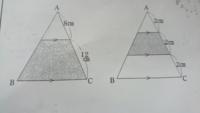 斜線部分は三角形abcの何倍ですかというもんだいです。一辺の比で計算してしまい、全部×になっています。正しい考え方を教えてください。よろしくおねがいします。