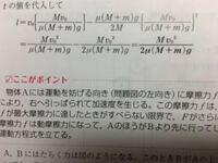 文字の計算式 この計算式の計算過程を教えてください。 わかりやすくお願いします。