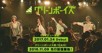 最近、グリーンボーイズが歌手デビューして音楽アプリに「キセキ」だけあったのでダウンロードしたのですが、1つ質問があります。 菅田将暉はどのパートを歌っているのですか?もしくはメロディーは菅田将暉で、...