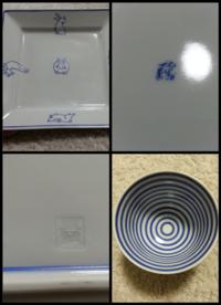 陶磁器の窯元を探しています。 写真の商品を作っている窯元を探しているのですが、何焼かどこの窯元さんかも不明です。 どちらも磁器で、有田焼に詳しい方にお聞きしたところ、青い釉薬は有田特有の『ごす』と言われるそれとは違うとの見解でした。 九谷焼とも明らかに違います。 裏には『草窯』という刻印と、真ん中に青く『萩』のような、またはひらがなで『やまお』とも読めるような文字が記されているのですが、〇草...