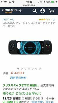 このiPhoneコントローラーでマインクラフトpe出来ますか?