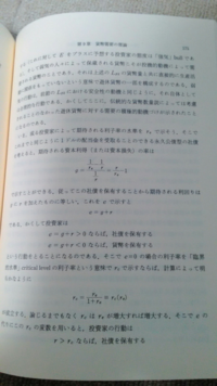 このページの下部分。 rc=re/1+reが成立する計算の途中式を教えて下さい。 上の式はまだなんとなく分かるのですが…。