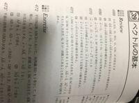 至急!!!468(2),470(3),471の一直線上の証明の解説お願いします!!