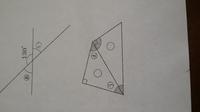 角度を計算で求めて下さい。 小学4年生の問題なんですが、(う)の求め方をわかりやすく教えてください。宜しくお願い致します。