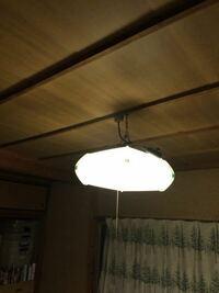 昔の蛍光灯が付いた照明をシーリングにするにはどうしたらいいですか?