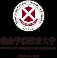 桃山学院教育大学がプール学院大学を引き継いで開校しますが、今更言わせて貰うと大学名が長ったらしくてFラン臭しかしない。別に桃山教育大学で良かっただろ。なんで学院まで付けたんだ? センスねえなマジで…長い大学名で中堅以上の大学って立命館アジア太平洋大学しか思いつかない。  http://www.andrew.ac.jp/edu/