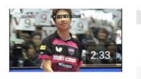 ユーチューブで面白い卓球動画のサムネを見つけてしまいました。卓球選手にモザイクはかけて良いのですか?