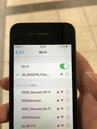 名古屋の地下鉄に無料Wi-Fiがあるらしいのですが全然使えません。 一応チェックマークは付きますがWi-Fiマークの3本線が表示されずインターネットにも接続できませんでした。  どうすれば使えるようになりますか?