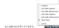 google日本語入力で初期状態をひらがなで固定したいです。  私は外国人です。 google日本語入力を導入して使ってますが、日本語で変更した際、添付した画像のようにアイコンが「あ」(*HIRAGANA)ではなく、「A」(*DIRECT INPUT)になっています。一度CTRL+SHIFT+CAPSLOCKを押して変換しておくと次からは「あ」の状態で固定されますが、PCを再起動すればま...
