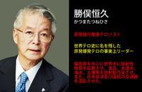 東京電力ホールディングスは次の社長に、現在、子会社の社長を務める53歳の小早川氏を起用するなど、経営陣を刷新する人事を固めました。 東京電力ホールディングスは新たな経営陣を固め、現在、電力小売の子会社の社長を務める53歳の小早川氏を社長に起用し、会長には日立製作所の川村名誉会長が就任します。  また、社外取締役には三井物産の槍田顧問、東電改革を話し合う委員会のメンバーの冨山氏を新たに迎え...