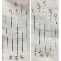 ミシンの縫い目がおかしいです。。。 画像のように上糸調子を変えてみるのですがあまり変化ありません 布地や糸、針を変えても一緒です ボビンの入ってるとことかの掃除もしましたが変わらず 。。。 故障でしょうか?? brotherのELU5802です