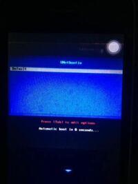 ノートパソコンにVistaから、ubuntuに変えようとUSB起動でやってみたのですが、BIOSから起動でこのような画面でわかりません。よろしくお願いします。