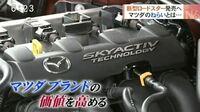 コペンはダイハツブランドの価値を高めていますか? 軽自動車で電動ハードトップで、200万を切る価格は安いと思います。  黒字でしょうけど、利益は小さいと思います。  ロードスターはマツダの価値を高めているとニュースで見ました。  これを安いと知らなければアナタは大人の男じゃない!! http://trendy.nikkeibp.co.jp/article/column/2014...