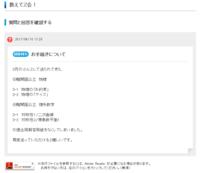 会 ページ z 添削 者 マイ [B!] 【研修用】