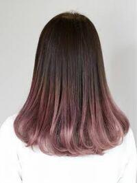 下の画像のように毛先だけをピンクのグラデーションカラーにしたいのですがこの場合は毛先だけブリーチは必要になりますか?