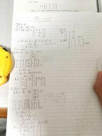 対角行列を求める問題です。 A= 1 8 8  0 7 6  0 -8 -7  P^-1 A P が対角行列  となるPを答えろという問題です。  Pを出して見たのですが、これの逆行列がΔ=0でP-1が存在しません。  問題の解き方におかしい所はありますか?