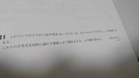 一次不等式 数学の問題がわかりません。  解き方と答えを教えてください。よろしくお願いいたします!