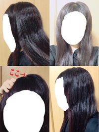 【画像あり】【500枚】髪が浮く。  髪の根本?が浮きます。 ずっと悩まされてます。 もともと癖っ毛で、縮毛矯正をかけていたのですが、髪が想像以上に傷んだので、ここ1年でやめました。 縮毛矯正をしたから浮くという人もいると思うんですけど、もともとの髪の毛、縮毛矯正する前から浮いてました。 だから、髪をおろしたいのに、全然おろせません。  美容院に行った時、髪が浮くので、すいてく...